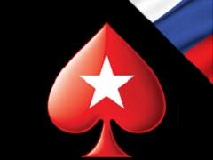 Мобильная версия PokerStars Sochi на телефон