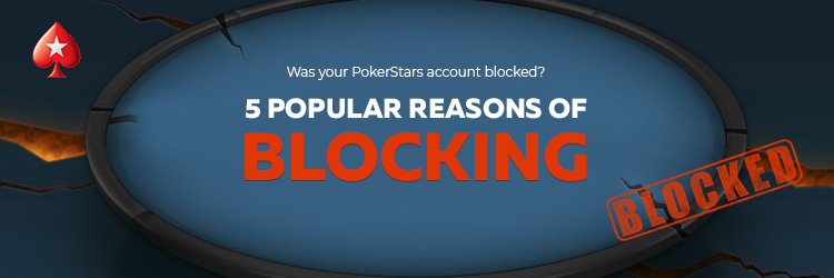 PokerStars is blocked