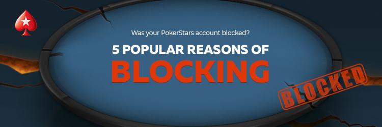 PokerStars is blocked