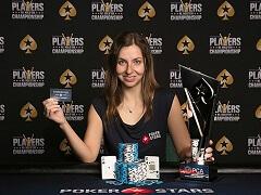 Мария Конникова выиграла трофей PCA National Championship