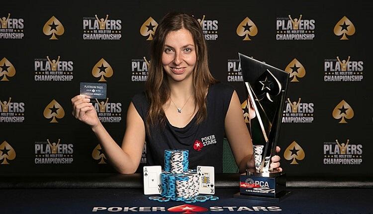 Мария Конникова - чемпион PCA National Championship