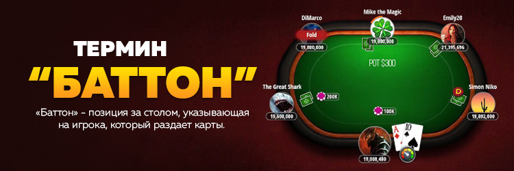 в покере титан регистрация