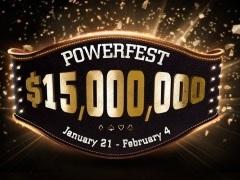 Сегодня стартует серия Powerfest
