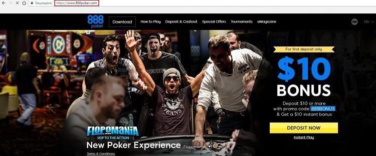 Сайт 888poker