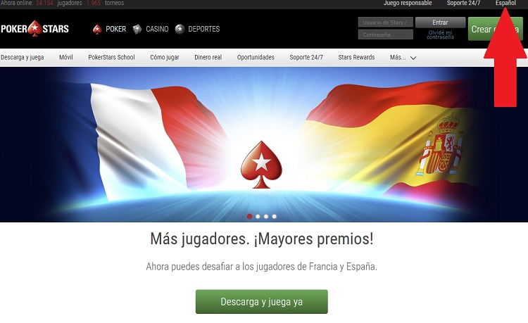 Язык на PokerStars.es
