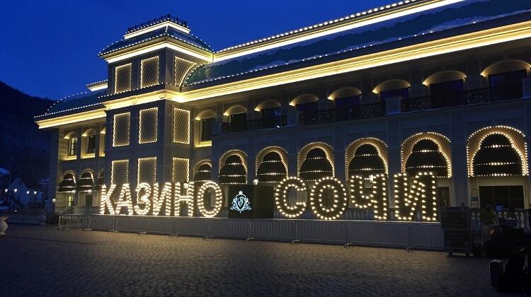 Сочи – покерная столица России