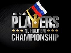 Микролимитчик из России выиграл PlatinumPass во фриролле