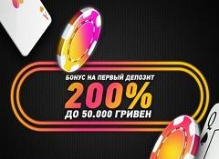Бонус на первый депозит от Pokermatch