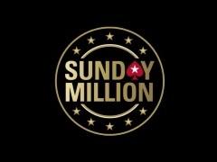 Миллионный оверлей в юбилейном Sunday Million