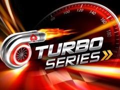 Опубликовано расписание Turbo Series на PokerStars