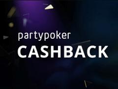 Рейкбек на Partypoker – одно из лучших предложений на рынке онлайн-покера