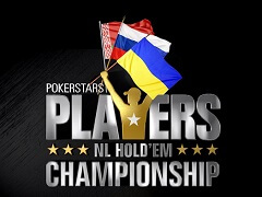 За январь PokerStars раздали 30 Platinum Pass – больше всего повезло украинцам
