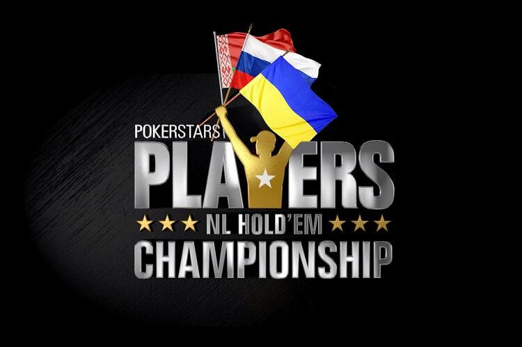 Украинцы получили больше всего Platinum Pass от PokerStars за январь