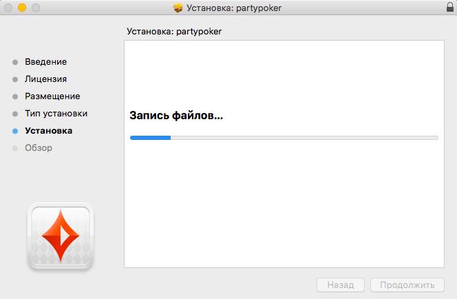 PartyPoker на Macintosh