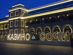 WSOP Circuit в России и ещё 7 ежегодных событий от partypoker LIVE