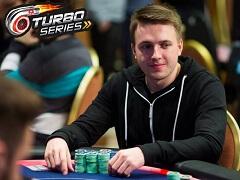 €urop€an оформил две победы в Turbo Series PokerStars