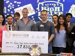 Джастин Бономо выиграл 4 800 000$