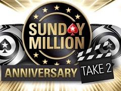 PokerStars повторно проведет юбилейный Sunday Million