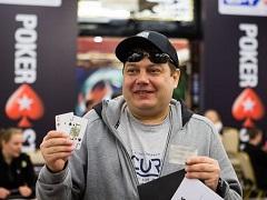 Программист из Москвы выиграл Platinum Pass