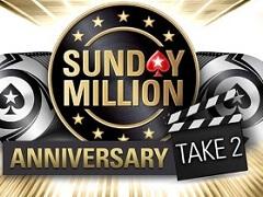 Юбилейный Sunday Million: призовой фонд достиг отметки в 11 262 000$