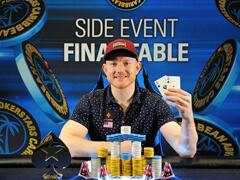 Джейсон Кун: «Когда Amaya выкупила PokerStars – началась полная неразбериха»