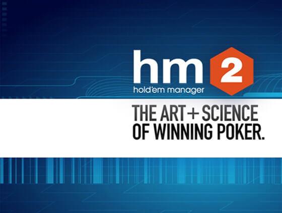 настройка HM2 PokerStars