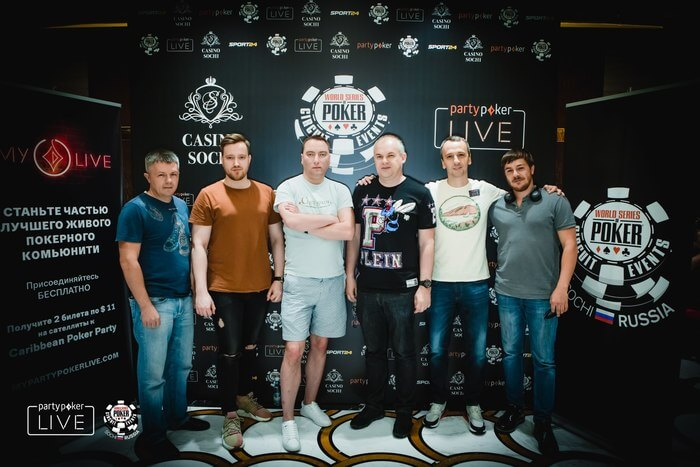 Финальный стол WSOP Circuit Russia Super High Roller