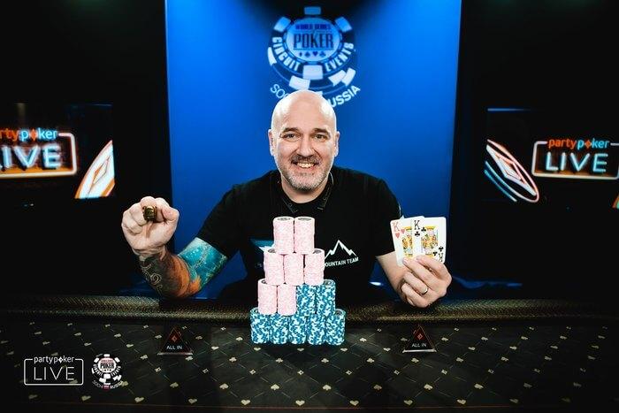 WSOP-C Russia Вадим Шлез