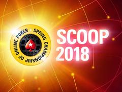 SCOOP 2018: интересные моменты первого дня чемпионата