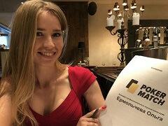 Ольга Ермольчева стала первым PokerMatch Team Pro