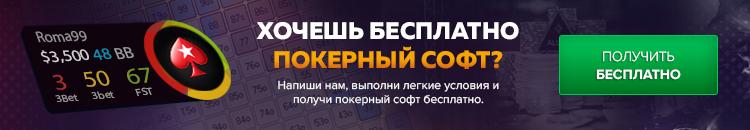 калькулятор покер онлайн