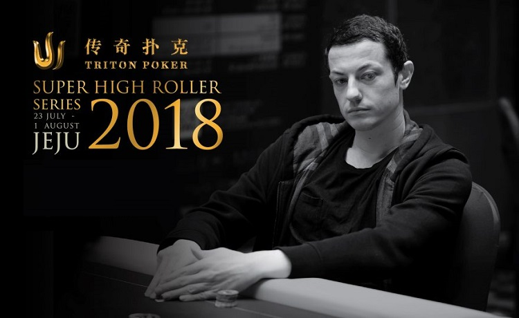 Стримы Triton Poker Super High Roller 2018