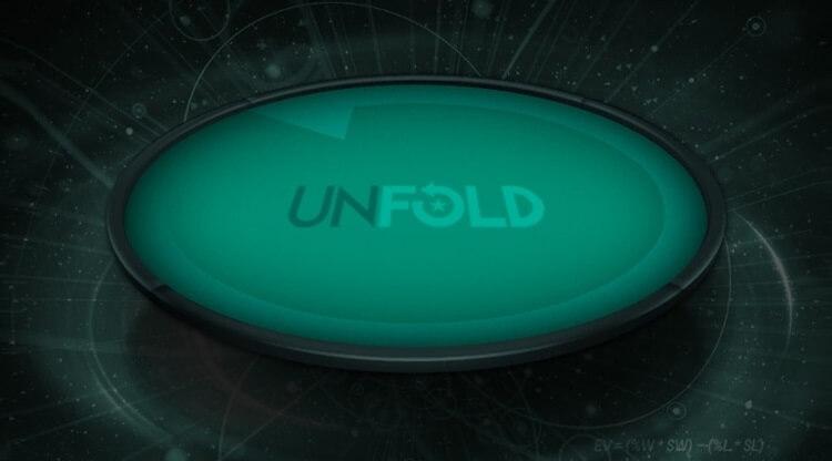 Unfold на PokerStars