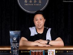 Кеннет Ки выиграл Triton Hold'em Event с бай-ином 1 000 000 HK$