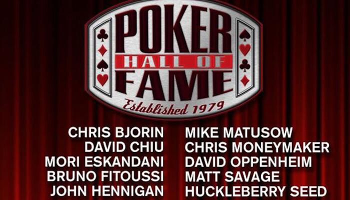 Зал Cлавы Покера 2018