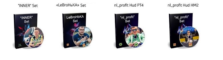Professional players' HUD