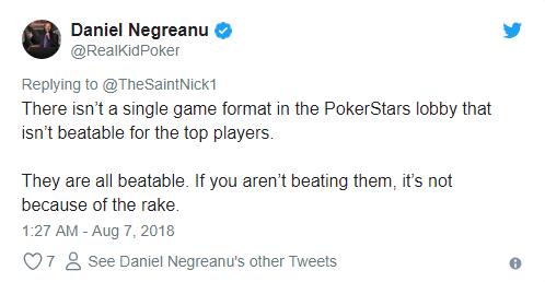 Негреану защищает ПокерСтарс