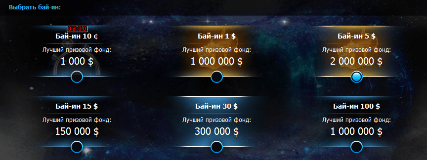 blast 2 000 000$ 888poker