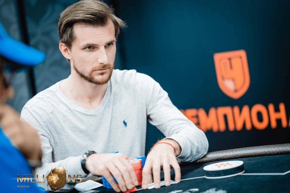 Патейчук Андрей