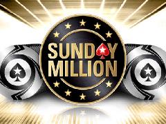 Sunday Million: россиянин поучаствовал в дележке на пятерых