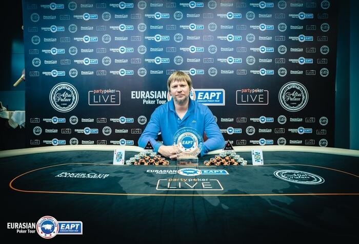 Дмитрий Брагин - чемпион RPC 2018