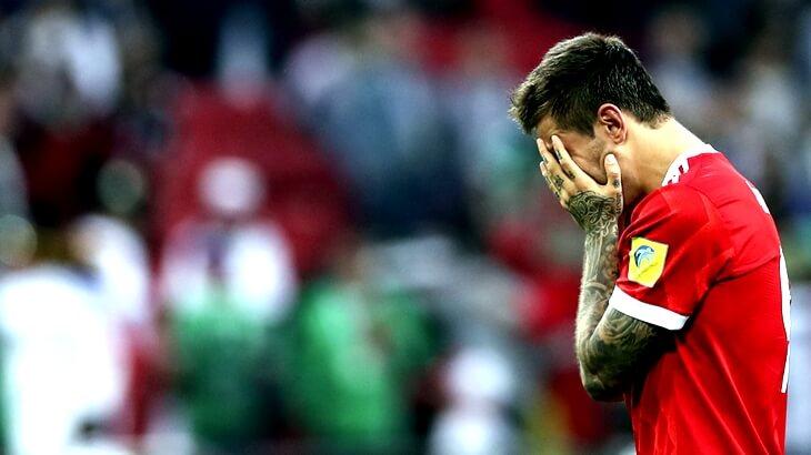 Поражение в футболе
