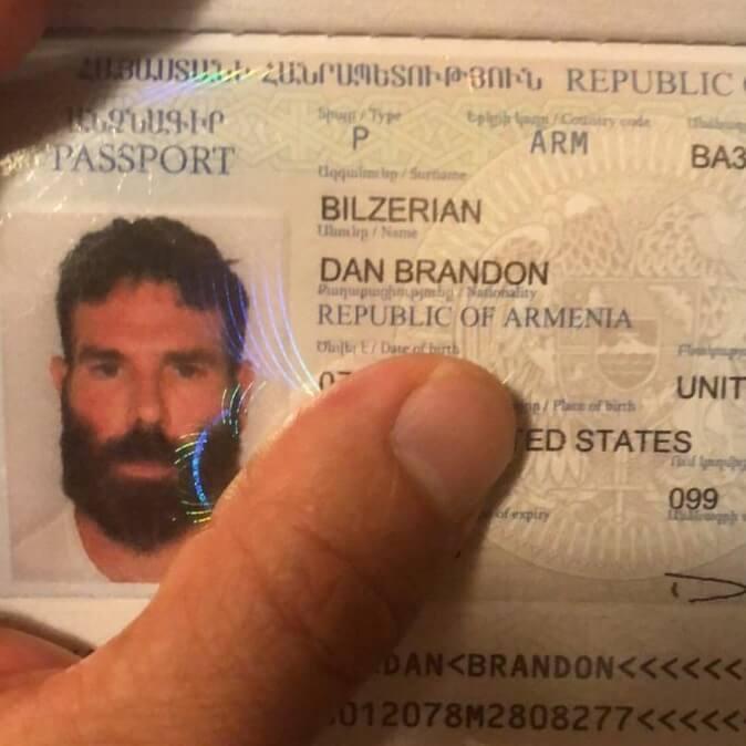 Паспорт Билзеряна