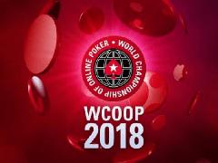 PokerStars: грядет WCOOP 2018 с гарантией 116 000 000$