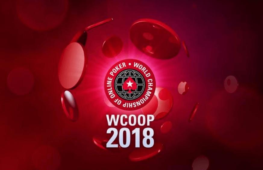 WCOOP 2018 PokerStars расписание