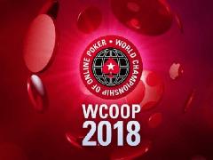 Расписание WCOOP-2018 на PokerStars