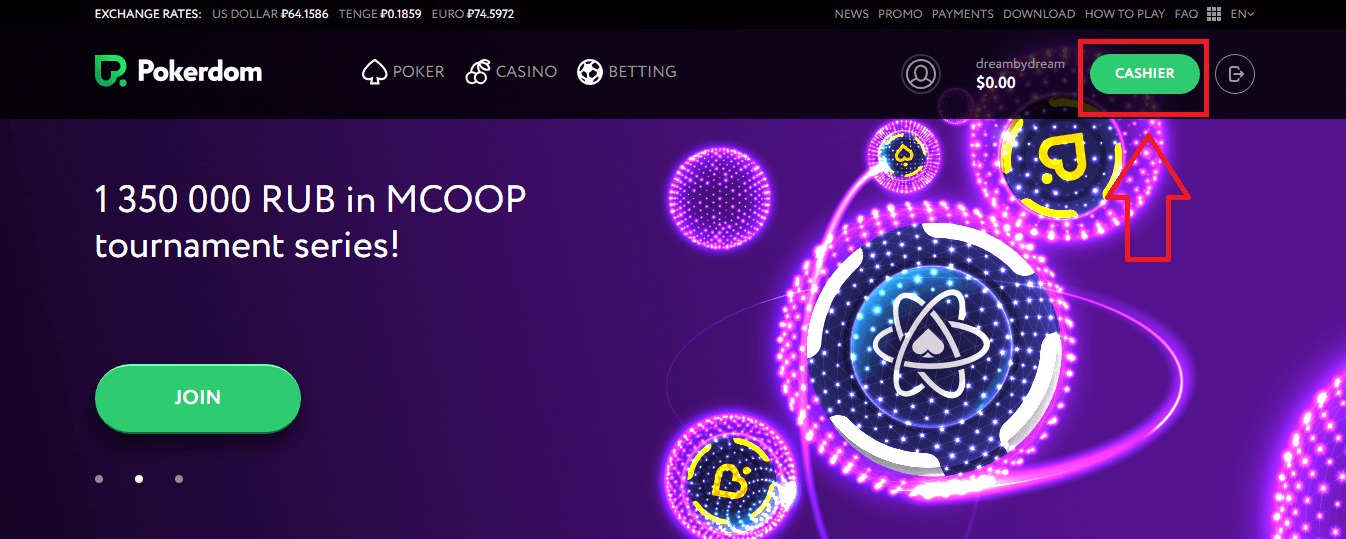 Main page PokerDom