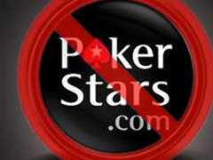 Is your PokerStars application not working? There is a solution