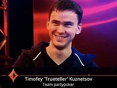 """Тимофей """"Trueteller"""" Кузнецов стал амбассадором Partypoker"""
