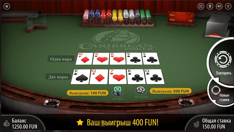 Карибский покер, онлайн-казино